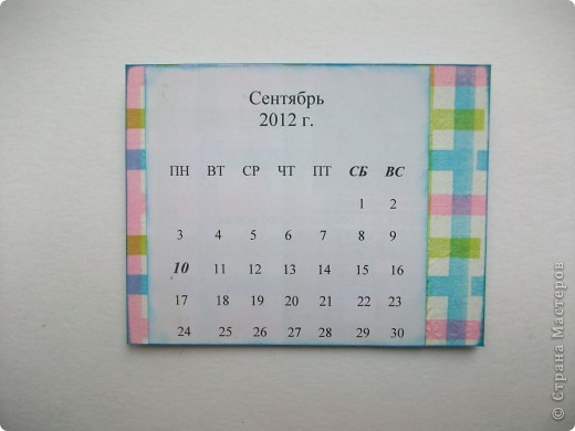 Попросила меня сотрудница сделать картинки в качестве призов на свадьбу. Хотела подарить календарики, да посчитала, что это слишком просто. Вспомнила про мои 3D карточки и заказала 6 штук. Хочу вам показать. Может сама идея для кого то и пригодится. фото 5