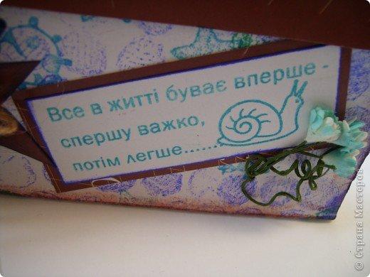 В одном из блогов был МК по созданию упаковки - портфеля. Вот мой.  фото 3
