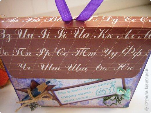В одном из блогов был МК по созданию упаковки - портфеля. Вот мой.  фото 4