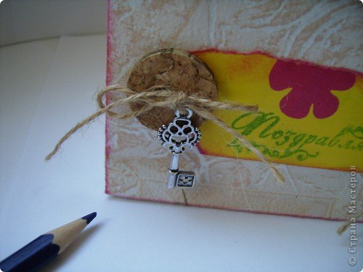 В одном из блогов был МК по созданию упаковки - портфеля. Вот мой.  фото 8