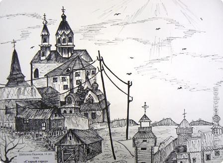 Экскурсия продолжается с помощью наших рисунков. Приятной прогулки. Облик окружной столицы буквально преобразился за последние 5-6 лет.  фото 4