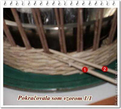 """Вот такая вот получилась плетенка, которая, как и все предыдущие """"ушла"""" в подарок! Высота - 25 см, диаметр дна - 25 см, диаметр в широком месте - 45 см....  фото 24"""