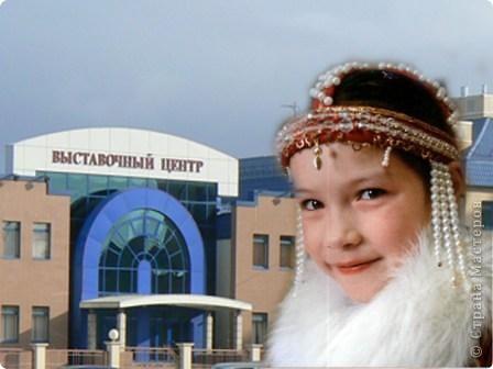 Сегодня вместе со своими учениками хочу познакомить вас с нашим городом. Перед вами серия компьютерных работ, посвящённых Дню города. Город Салехард (до 1935 года – Обдорск) – столица самого крупного в мире газодобывающего региона – Ямало-Ненецкого автономного округа. фото 5