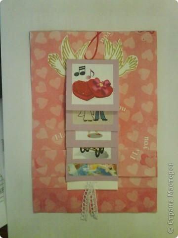 Моя первая открытка - водопад. Посвящена свадьбе сетрички. Надеюсь, сестре понравится, когда  получит эту открытку. фото 1
