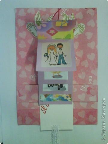 Моя первая открытка - водопад. Посвящена свадьбе сетрички. Надеюсь, сестре понравится, когда  получит эту открытку. фото 2