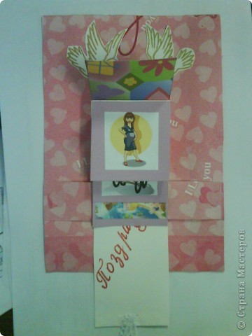 Моя первая открытка - водопад. Посвящена свадьбе сетрички. Надеюсь, сестре понравится, когда  получит эту открытку. фото 3