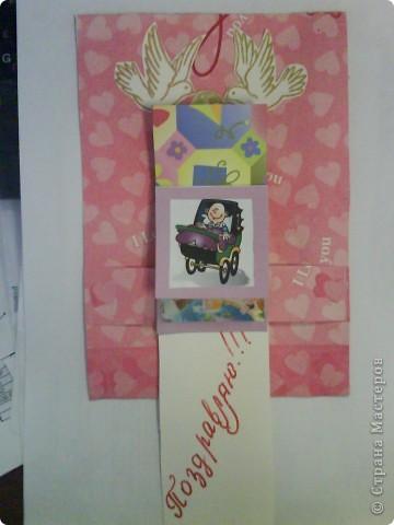 Моя первая открытка - водопад. Посвящена свадьбе сетрички. Надеюсь, сестре понравится, когда  получит эту открытку. фото 4