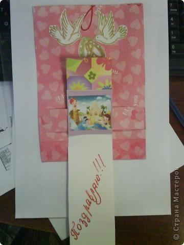 Моя первая открытка - водопад. Посвящена свадьбе сетрички. Надеюсь, сестре понравится, когда  получит эту открытку. фото 6