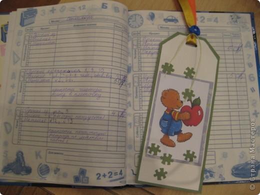 Мы с ребятами второго класса делали закладки для дневника. фото 6