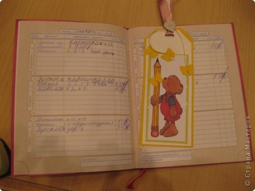 Мы с ребятами второго класса делали закладки для дневника. фото 5