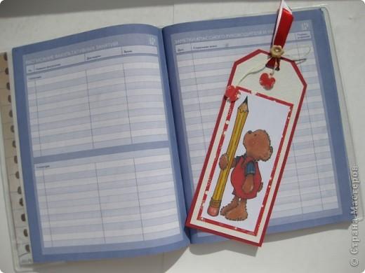 Мы с ребятами второго класса делали закладки для дневника. фото 3