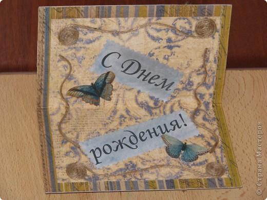 Подарок для подружки (открытка + рамочка для фото) фото 10