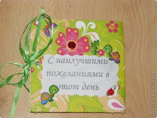 Очередная партия открыток фото 9