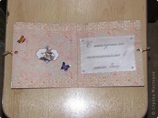 Очередная партия открыток фото 11