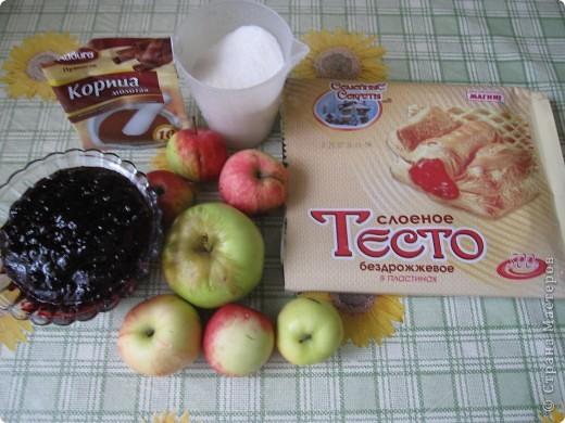 Баница с яблоками фото 2