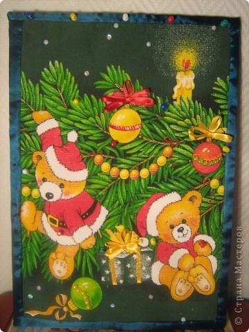Есть такая хорошая традиция - праздновать Старый Новый год. фото 1