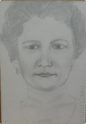 Это моя мама фото 1