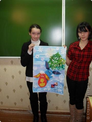 мои 7классники выполняли новогодний плакат на конкурс фото 1