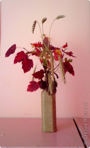 Осень пришла фото 1