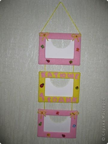 Рамочки сделала для подруги, ее дочке исполняется годик. фото 2