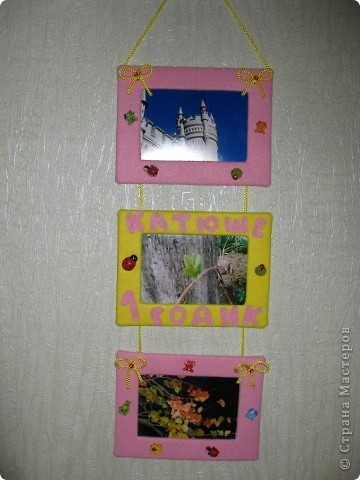 Рамочки сделала для подруги, ее дочке исполняется годик. фото 1