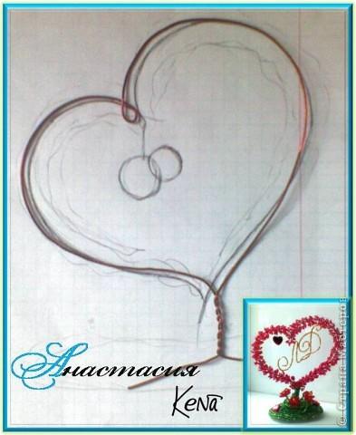 Сердце из бисера для Татьяны и Андрея фото 4