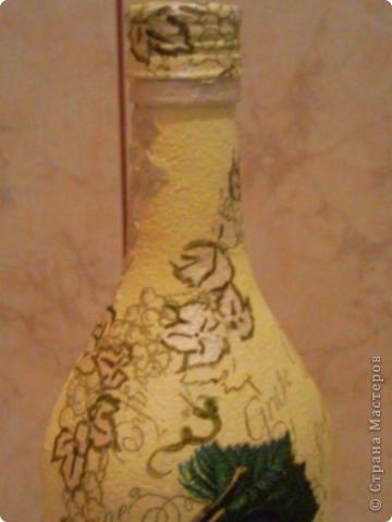 Вредные бутылки. фото 7