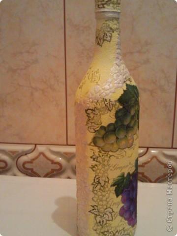 Вредные бутылки. фото 6