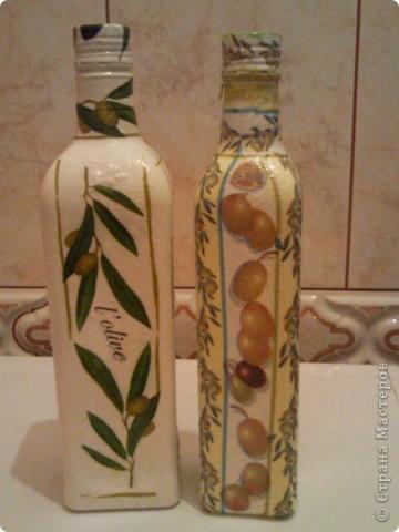 Вредные бутылки. фото 1