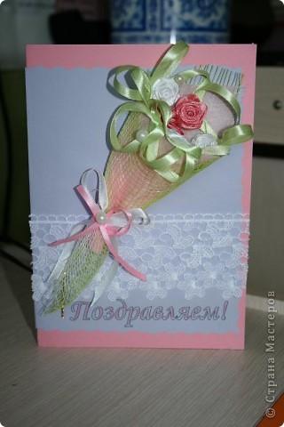 открыточка ко дню рождения