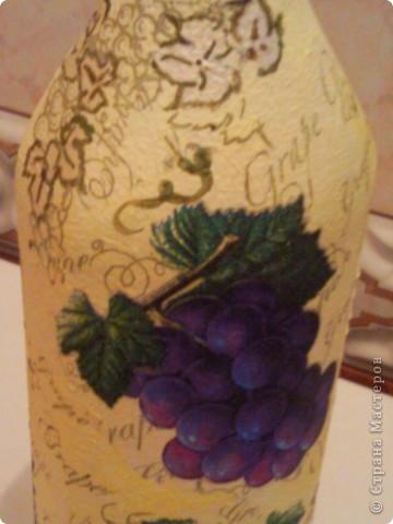 Вредные бутылки. фото 8