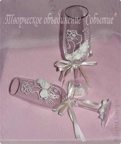 """Свадебные бокалы """"Любовь"""". По мотивам работы Олеси Ф. фото 3"""