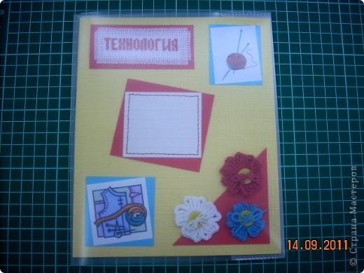 """Широкие возможности для школьного дизайна открывает предмет """"Технология"""". Использовать можно все техники, которые изучаются на уроке!  Представляю вам вариант обложки, в котором использованы: вышивка крестом, вязание крючком и аппликация. фото 1"""