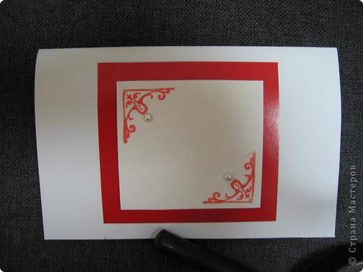 очередная открытка фото 4