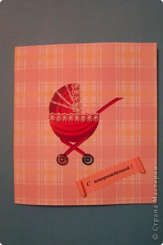 Титульный лист открытки фото 1