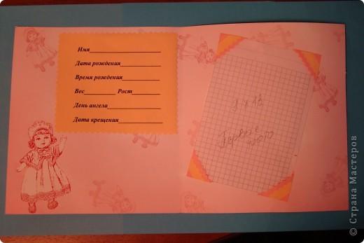 Титульный лист открытки фото 2