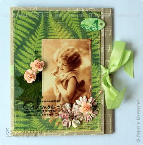 открытки - удивительные малышки )) никогда не устану их мастерить, наверное :) Это - для девочки: фото 3