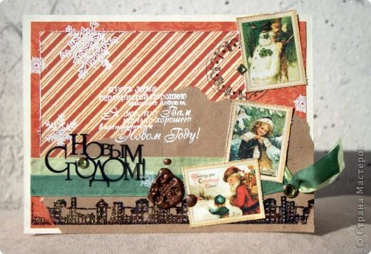 открытки - удивительные малышки )) никогда не устану их мастерить, наверное :) Это - для девочки: фото 8