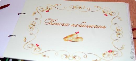 Свадебное фото 14