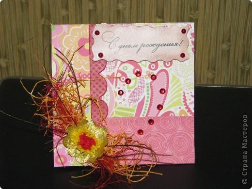 Еще один подарочный комплект ()рамочка + открытка фото 9