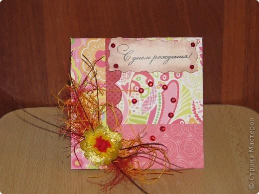 Еще один подарочный комплект ()рамочка + открытка фото 10