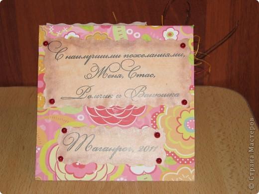 Еще один подарочный комплект ()рамочка + открытка фото 11
