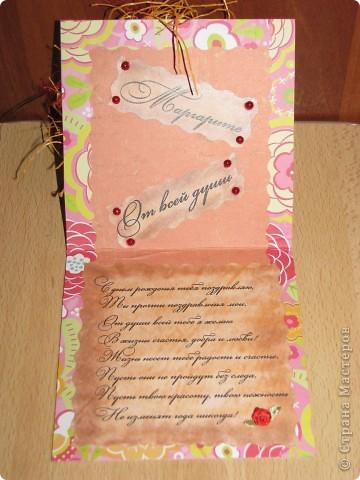 Еще один подарочный комплект ()рамочка + открытка фото 12