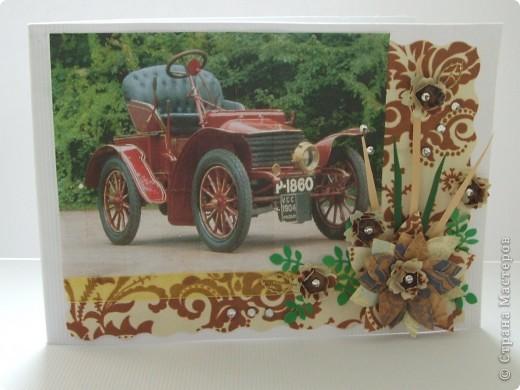 У меня у дедушки скоро день рождение и мне очень захотелось порадовать его своей открыткой!!! Первая мужская открытка, не знаю удалась или нет!!!  Но я очень старалась и делала её от всего сердца!!!!  фото 1