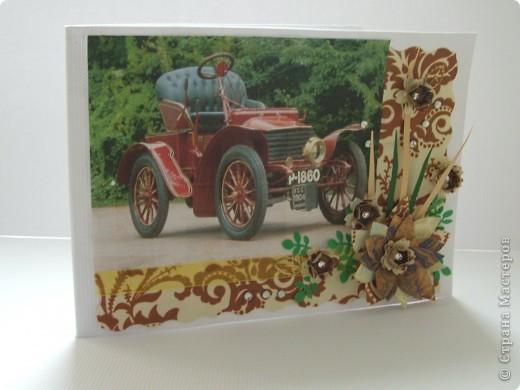 У меня у дедушки скоро день рождение и мне очень захотелось порадовать его своей открыткой!!! Первая мужская открытка, не знаю удалась или нет!!!  Но я очень старалась и делала её от всего сердца!!!!  фото 2