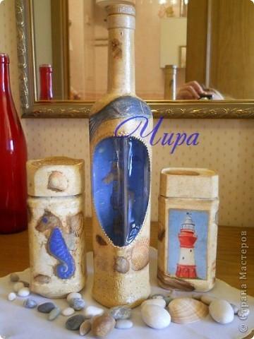 Здравствуйте,уважаемые мастерицы. Показываю обещанную бутылочку к уже показанным недавно баночкам. http://stranamasterov.ru/node/239069/  фото 7