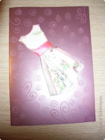 Доброе время суток жителям СМ! Эти открыточки я сделала по МК irinaje. Спасибо ей большое, всё очень понятно описано! фото 3