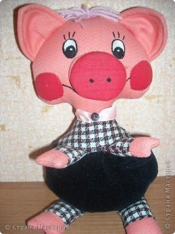Это моя свинка!
