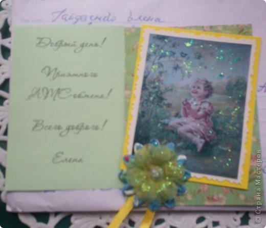 """Думаю, пришло время собрать вместе АТС-карточки по игре Елены Гайдаенко """"Поиграем"""".Для картинок, отправленных девочкам, я использовала старые открытки. Оксана Ефимова """"Мама"""" (так Оксана назвала карточку). фото 4"""