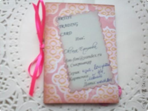 """Думаю, пришло время собрать вместе АТС-карточки по игре Елены Гайдаенко """"Поиграем"""".Для картинок, отправленных девочкам, я использовала старые открытки. Оксана Ефимова """"Мама"""" (так Оксана назвала карточку). фото 2"""